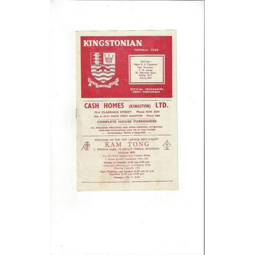 1959/60 Kingstonian v Dulwich Hamlet Football Programme