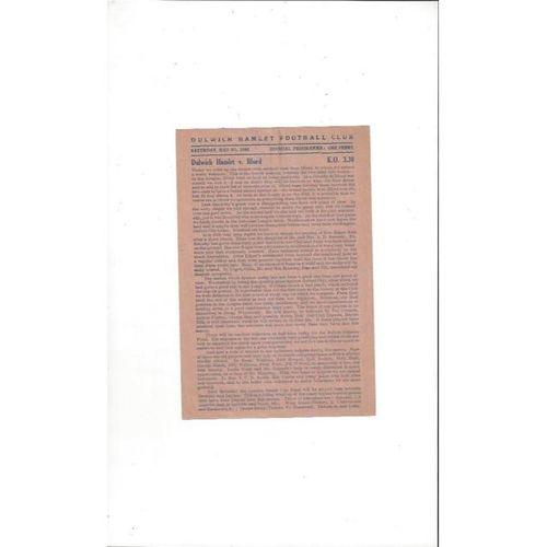 1945/46 Dulwich Hamlet v Ilford Football Programme