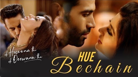 Out Now: Second Song From Suneel Darshan's Ek Haseena Thi Ek Deewana Tha