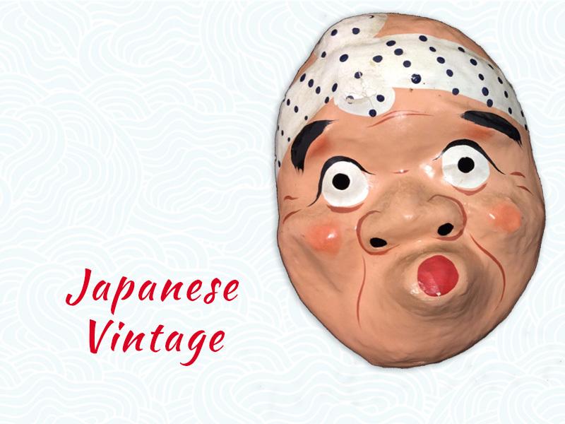 Vintage Japanese, Japanese Kimono, Buy Kimono UK