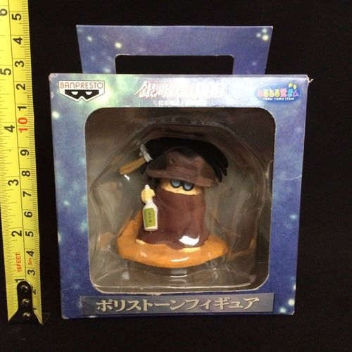 Vintage Japanese Tochiro Oyama Galaxy Express 999 action figure, 7cm, 1998
