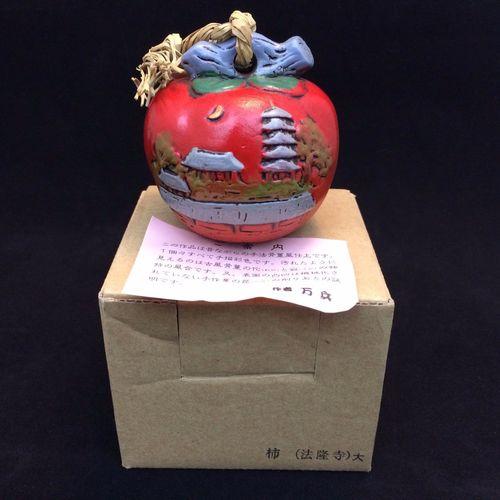 Brand new Japanese earthenware ceramic persimmon, bell, Nara souvenir