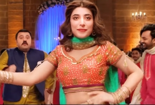 Watch: The Wedding Anthem From The Upcoming Pakistani Film, Punjab Nahi Jaungi
