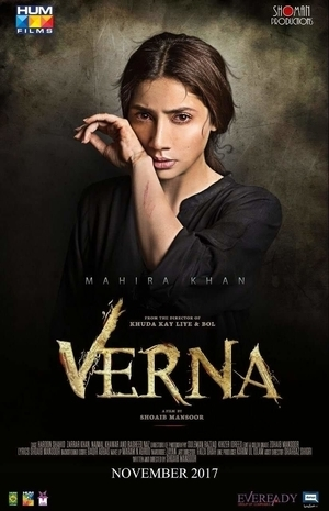 Scoop: 'Verna' has not been banned, it is merely a publicity stunt