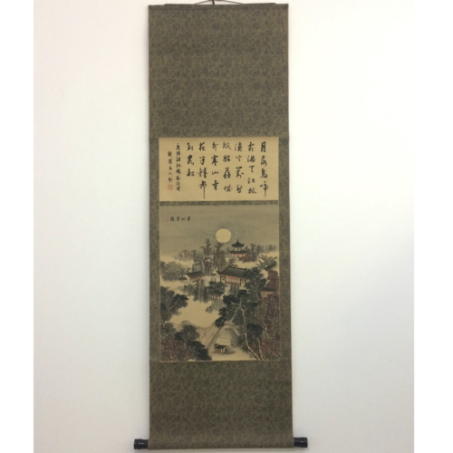 Chinese hanging scroll 142cm: Hanshan Temple