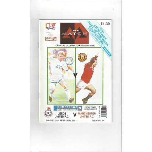 1990/91 Leeds United v Manchester United League Cup Semi Final TV Edition