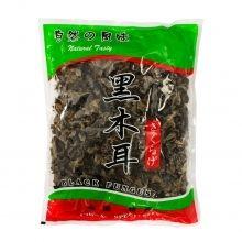 China black Fungus (Wan Yee) 10x500g/case