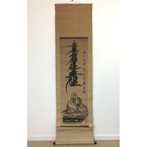 Kakejiku 190cm: Namu Myōhō Renge Kyō