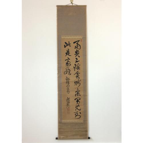 Kakejiku 173cm: calligraphy
