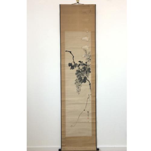 Kakejiku 184cm: grapes