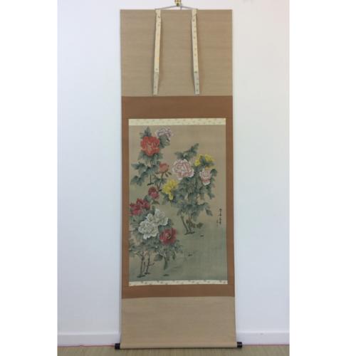 Kakejiku 187cm: peony flowers