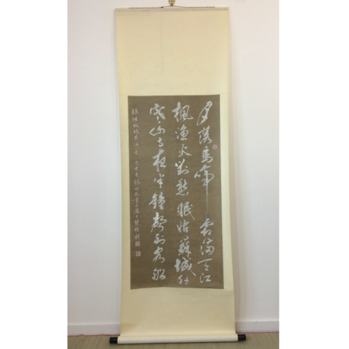 Chinese hanging scroll 193cm: calligraphy