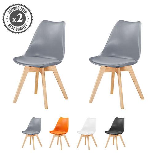 Eva Deluxe Dining Chairs Deluxe Wooden legs (Grey)