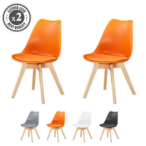 Eva Deluxe Dining Chairs Deluxe Wooden legs (Orange)