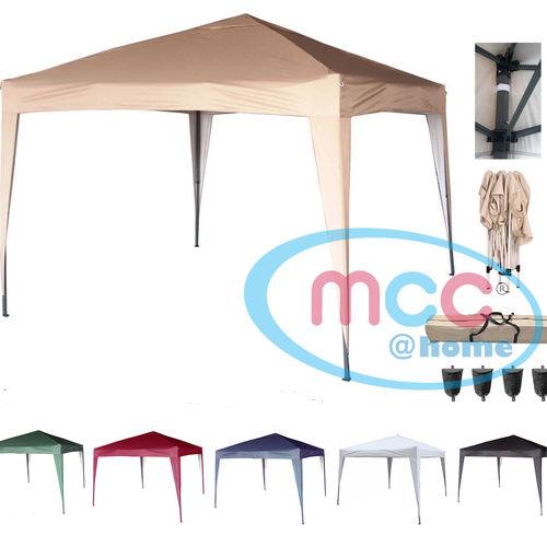 3m x 3m Gazebo Resistant Outdoor Garden Marquee Canopy (Begie)