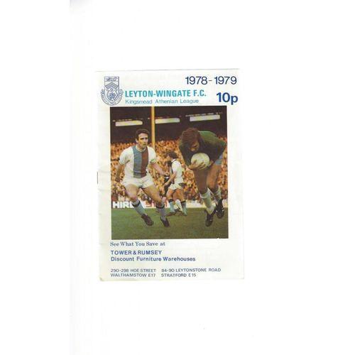1978/79 Leyton Wingate v Edgware FA Cup Football Programme