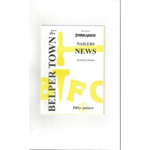 Belper Town v Notts County Friendly Programme 1994/95