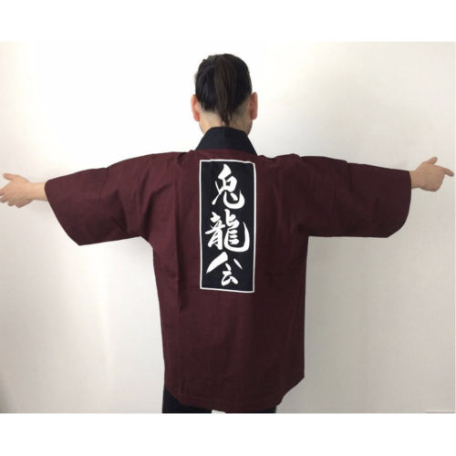 New authentic Japanese dark wine red happi jacket with kanji writings, M