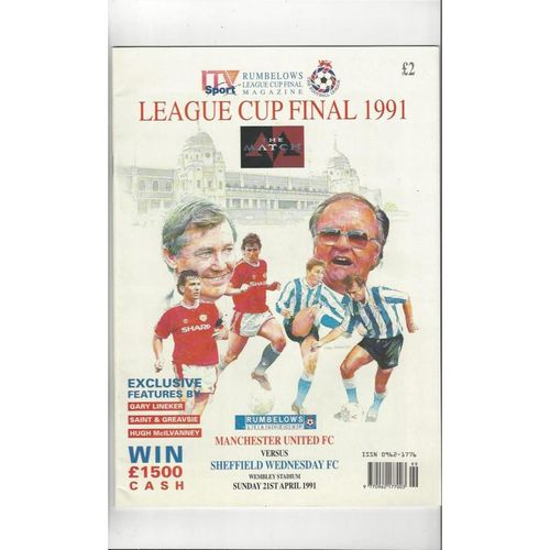 1991 Manchester United v Sheffield Wednesday League Cup Final TV Edition