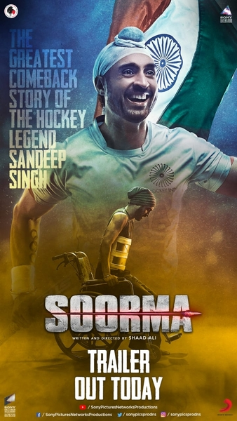 People are loving Diljit Dosanjh's Soorma trailer