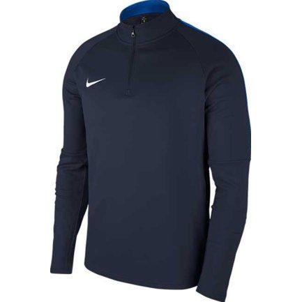 Tyne Met Nike Academy 18 Midlayer
