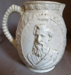 Blood and Fire, Antique Salvation Army Jug