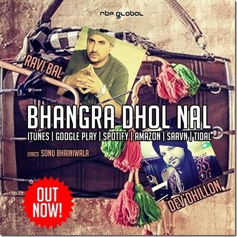 Bhangra Dhol Nal - Ravi Bal ft. Dev Dhillon