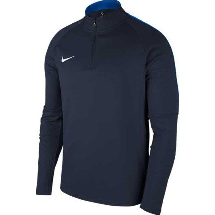(Coaches) Nike Midlayer