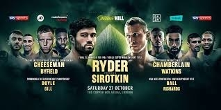 EARLY CHRISTMAS CRACKER AT THE COPPERBOX- RYDER SEALS WORLD TITLE ELIMINATOR WITH SIROTKIN