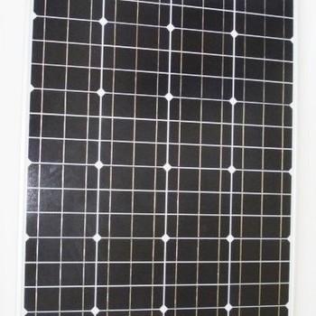 125W Monocrystalline Solar Panel