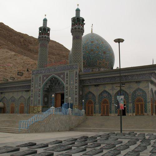 Shahreza