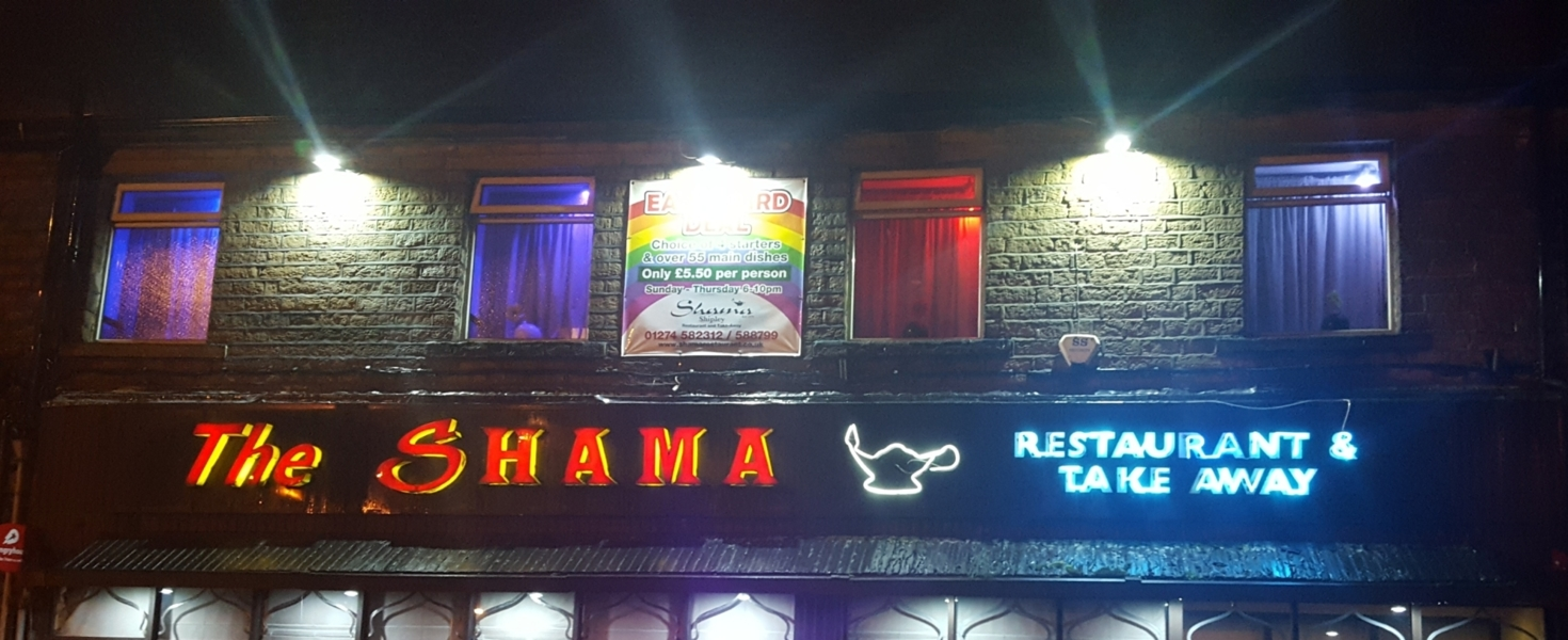 Indian Restaurant in Bradford, Curry and BBQ in Bradford, Food to eat in Bradford