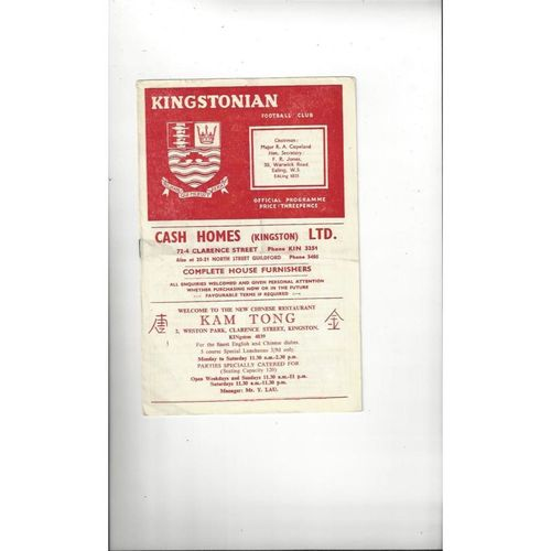 1959/60 Kingstonian v Letchworth Town Amateur Cup Football Programme