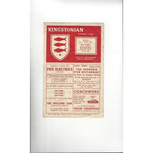 1954/55 Kingstonian v Walton & Hersham Amateur Cup Football Programme