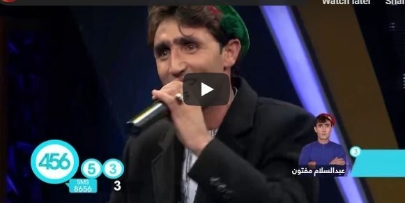 There is an Afghan Star contestant who looks just like Canadian PM Justin Trudeau