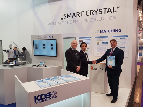 Daishinku Corporation (KDS) have selected BT2000 as their newest distributor and representative for the United Kingdom.