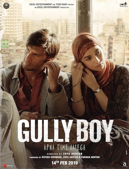 Gully Boy is set to receive its World Premiere at Internationale 'Filmfestspiele' Berlin.