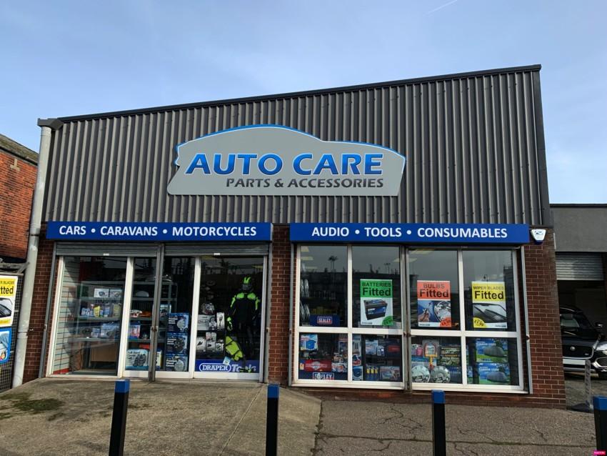 AutoCare store