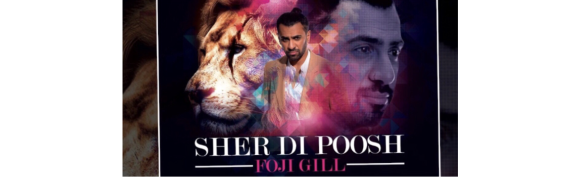 Foji Gill New Song Sher Di Poosh Bhangra