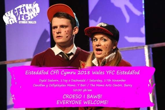 Wales YFC Eisteddfod @ Memo Arts Centre