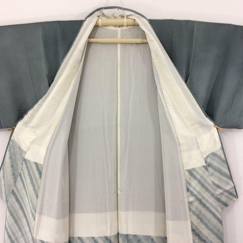 M, Sansai Saito grey kimono for women