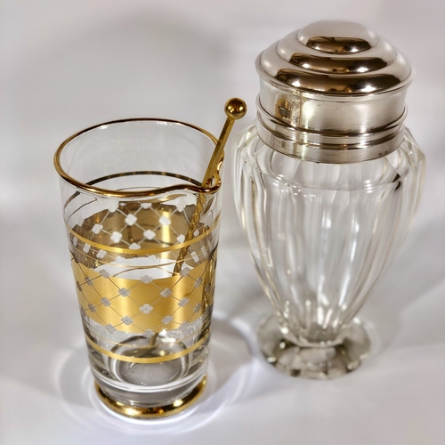 Mid Century gold glass cocktail mixing jug set