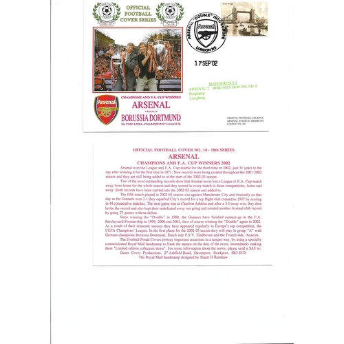 Arsenal v Borussia Dortmund Football First Day Cover + Insert UEFA Champions League 2002
