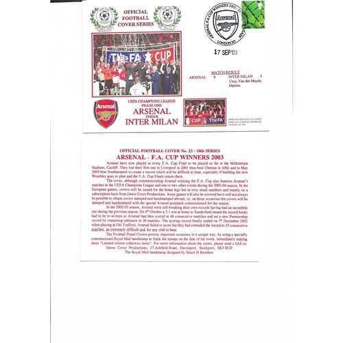 Arsenal v Inter Milan Football First Day Cover + Insert UEFA Champions League 2003