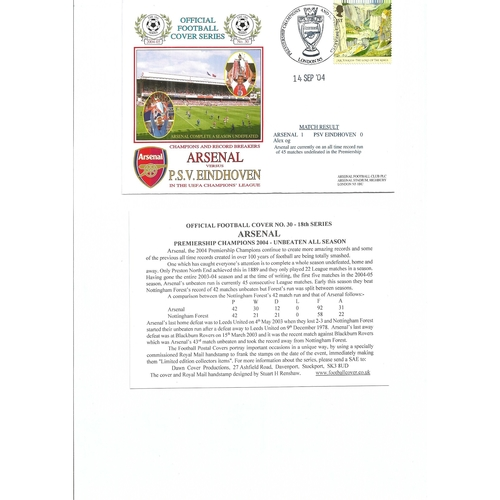 Arsenal v PSV Eindhoven Football First Day Cover + Insert UEFA Champions League 2004