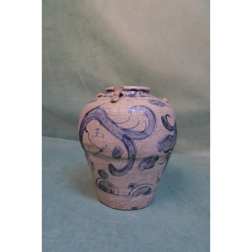 16th Century Early Oriental Blue and Gray Vase - £850