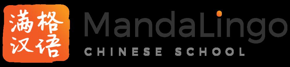 MandaLingo Chinese School | Mandarin Chinese Woodford | Chinese School London | Mandarin Lessons London