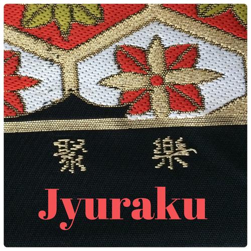 Fukuro obi