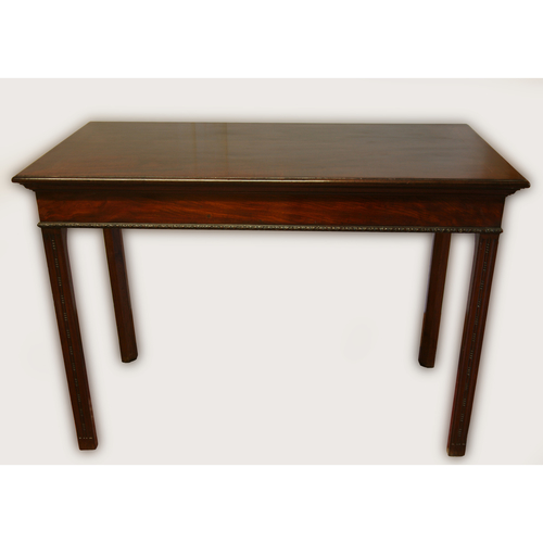 Antique Georgian Chippendale Mahogany Table Circa 1760 - £14,000