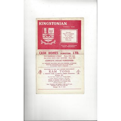 1959/60 Kingstonian v Oxford City Football Programme